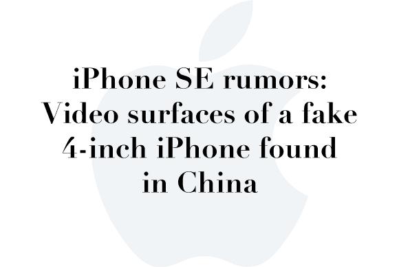 iphone se rumors video