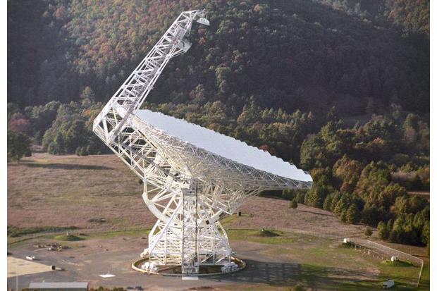 AT&T Radio Telescope