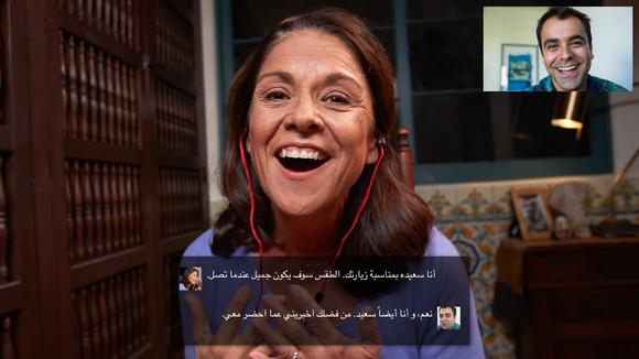 skype translator video call arabic