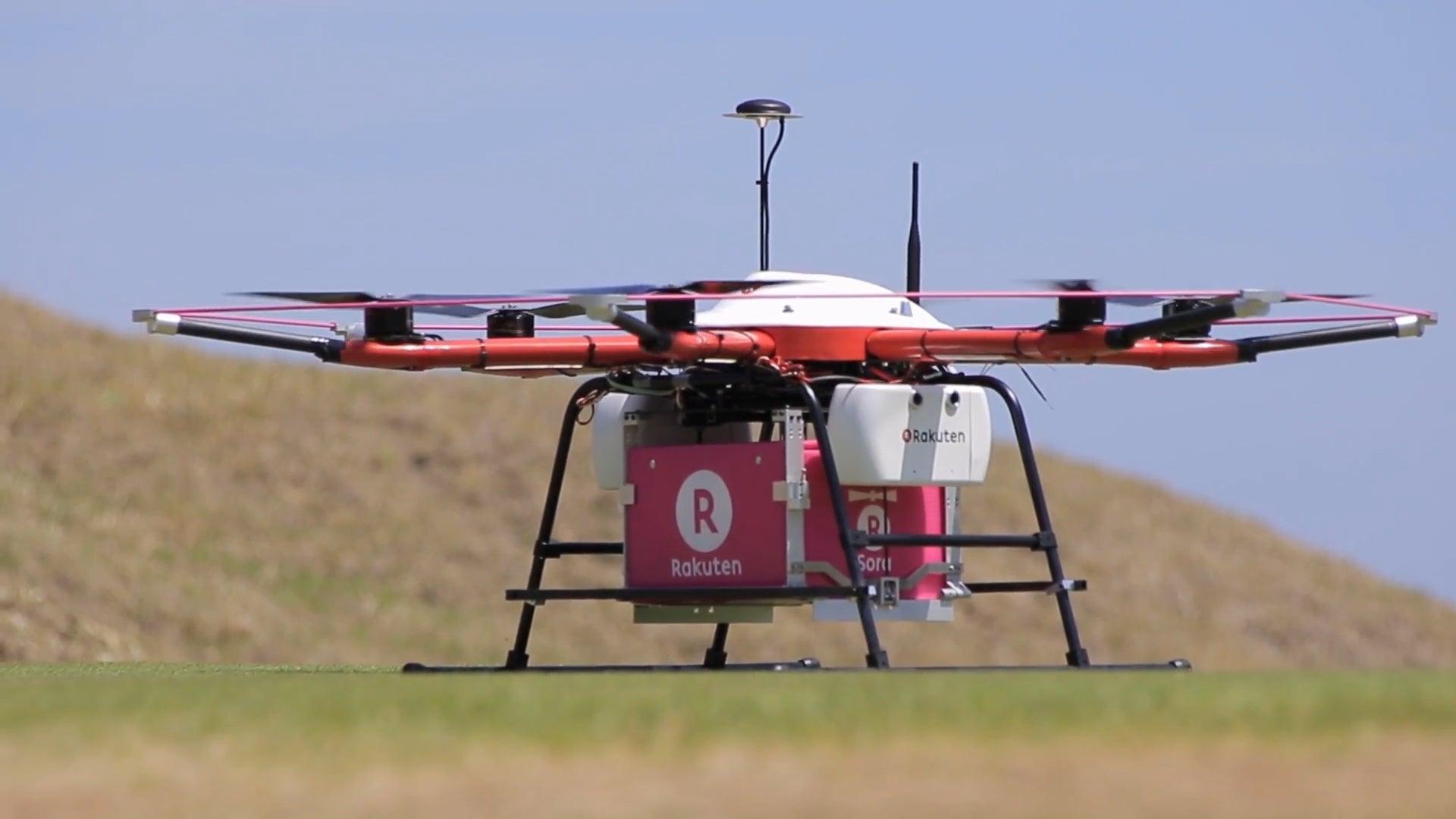 drone parrot camera hd