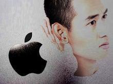 Apple Watch Series 3 Rumor Rollup: New display, more energy & watchOS beta 3.2