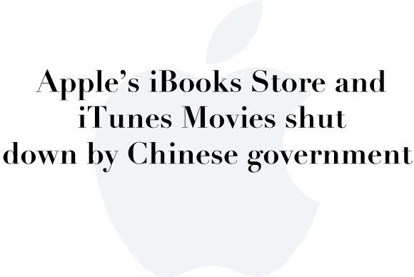 china shutdown ibooks itunes