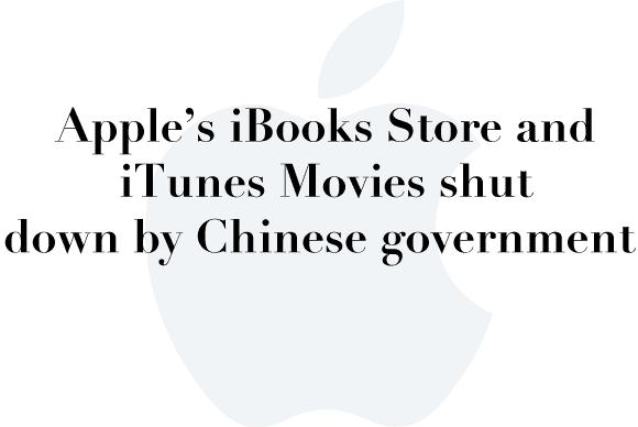 china shutdown ibooks itunes
