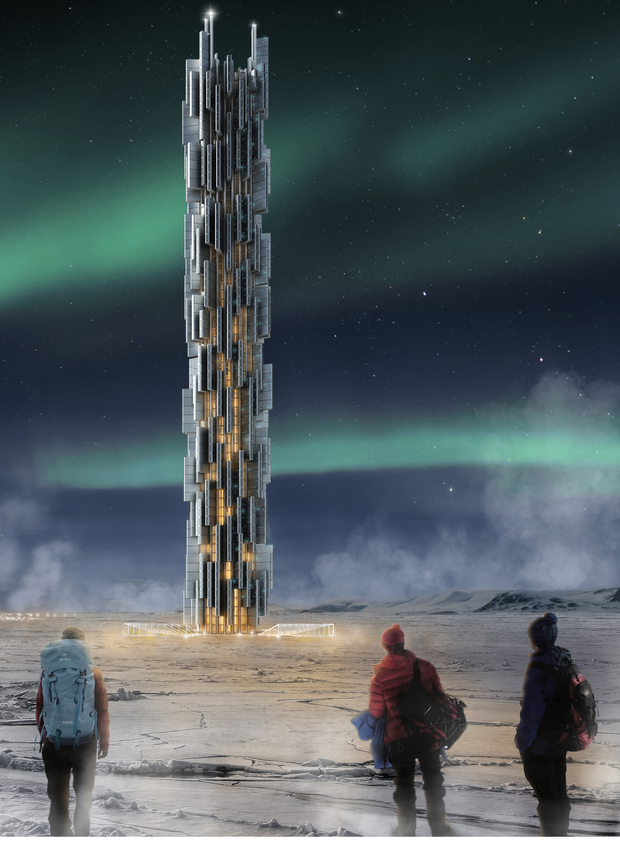 Data Tower exterior