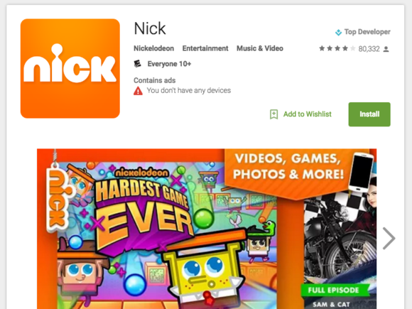 google play with ads