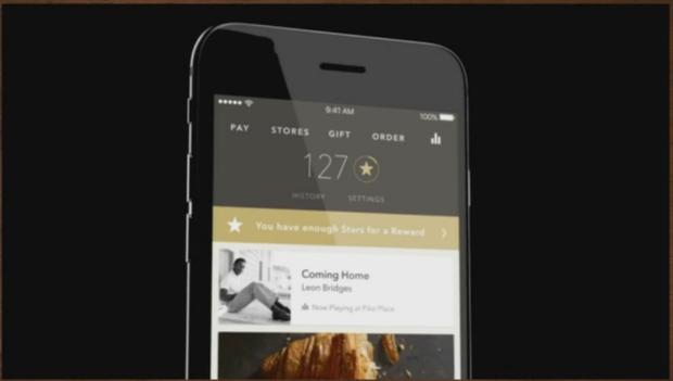 sbux mobile app