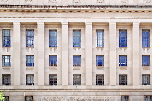 us department justice building
