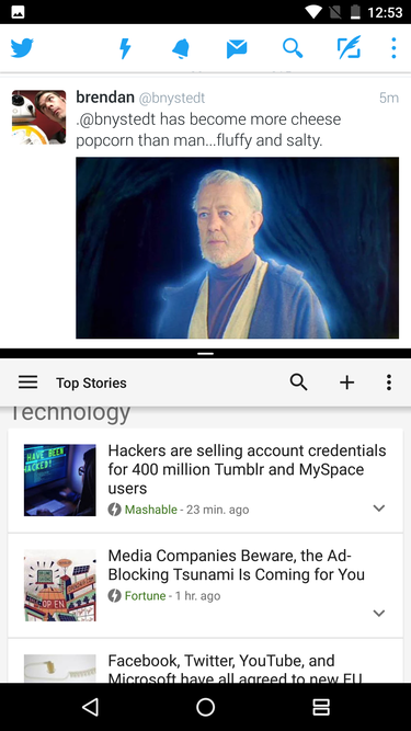 androidn splitscreen