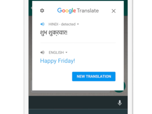 googletaptotranslate