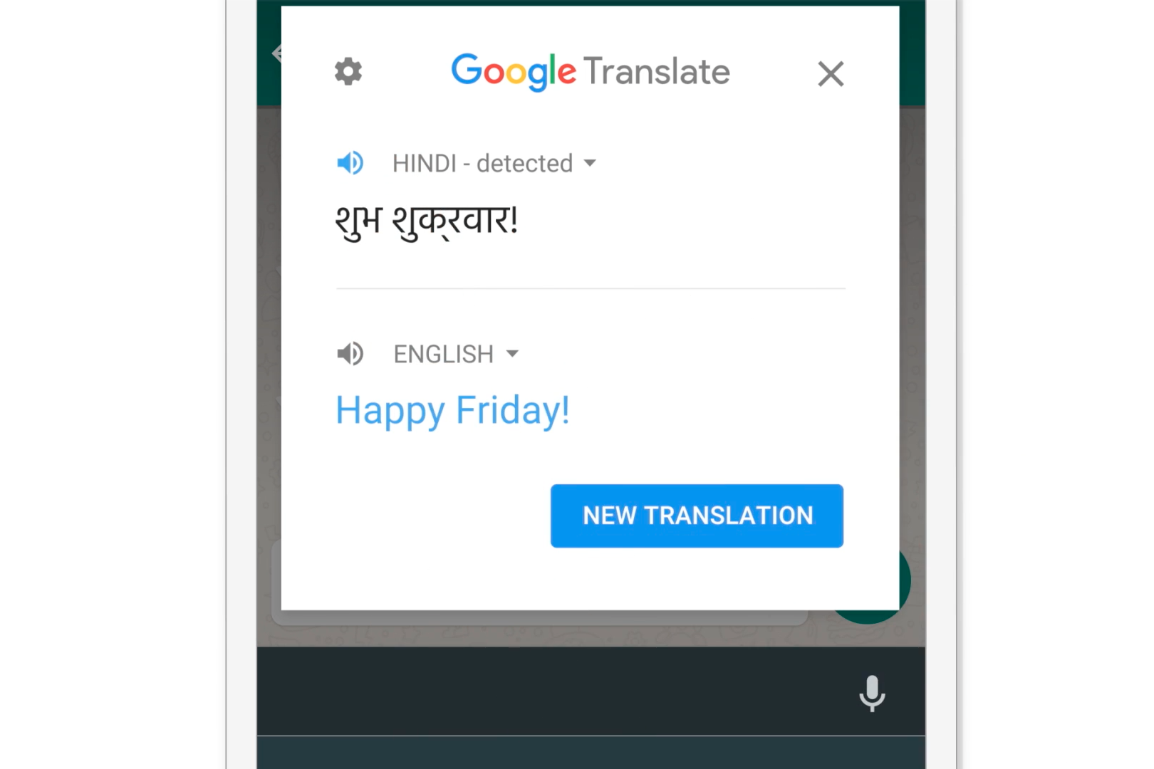 Lets see translate in hindi