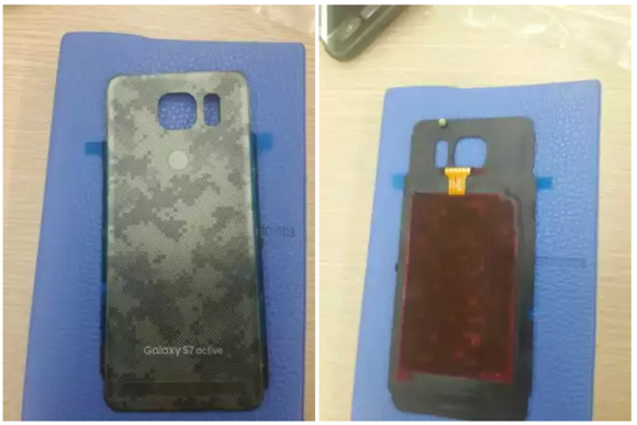 gs7 active leak