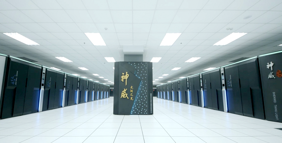 Will Trump let China beat the U.S. in supercomputing?