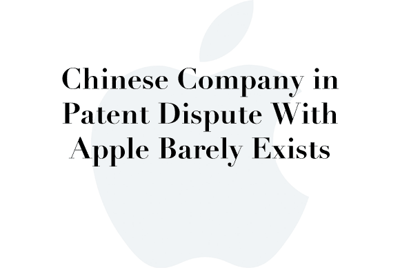 chinese patent dispute apple