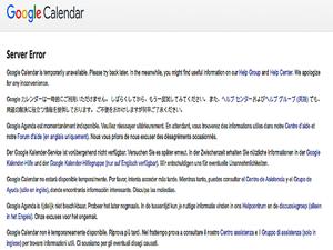 Google Calendar2