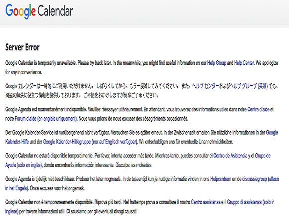 Update Google Calendar Back Up Today After Outage