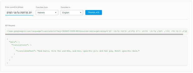 google cloud translate api genesis