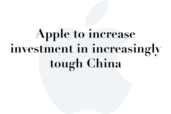 apple china investment