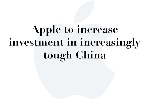 apple china investment
