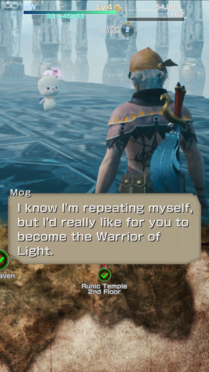 fft mobius dialogue