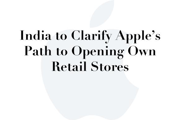 india apple retail