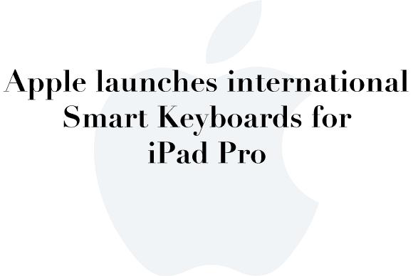 international smart keyboards