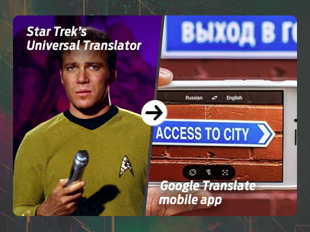 sci fi tech then now universal translator