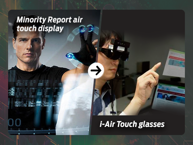 sci fi tech then now minority report air touch display