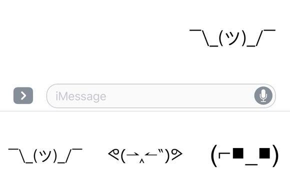 ios 10 imessage apps retro emoji