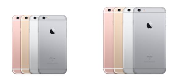 iphone6s 6splus compare