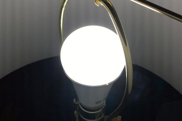 ilumi in lamp