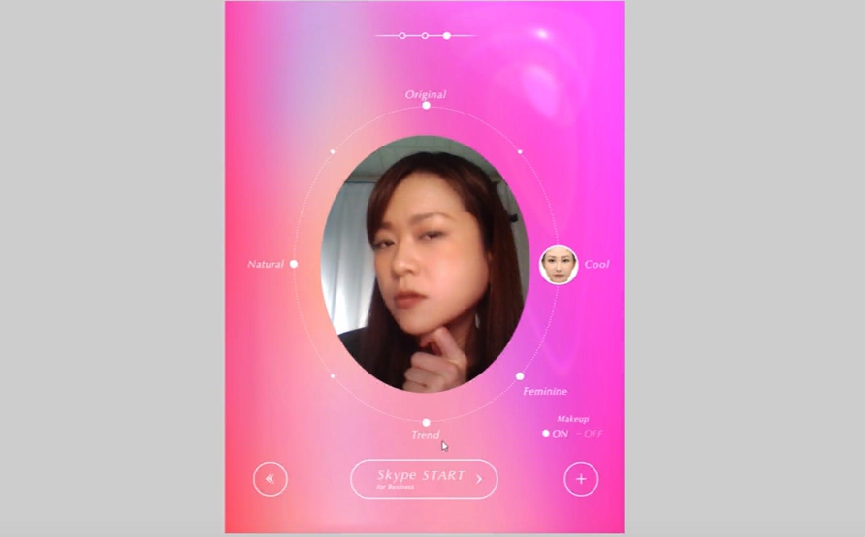 telebeauty download