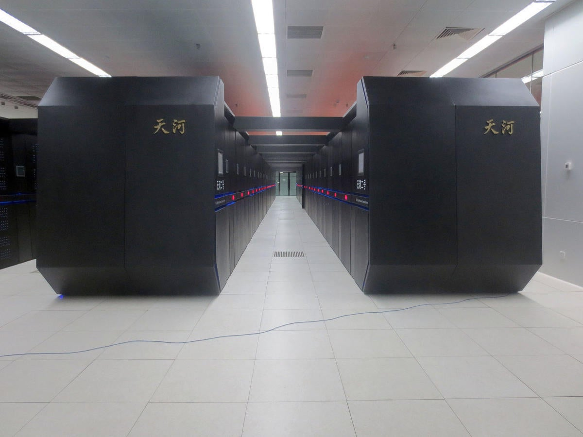China reminds Trump that supercomputing is a race