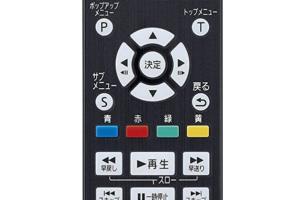 Panasonic DMP-UB900 remote