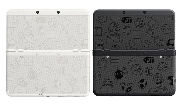 New Nintendo 3DS price slashed on Black Friday to $100