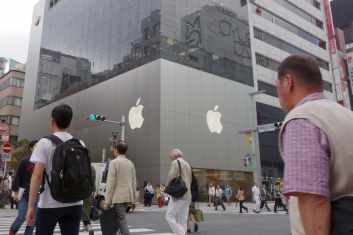 tokyo apple japan