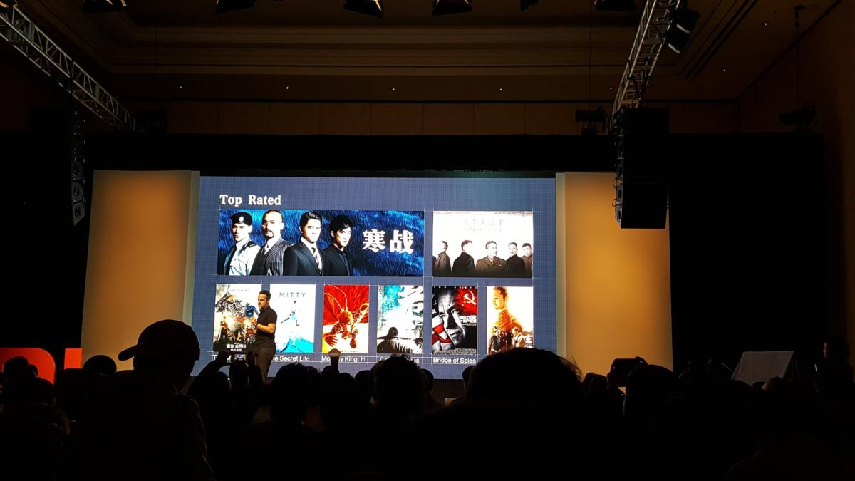 Xiaomi PatchWall UI