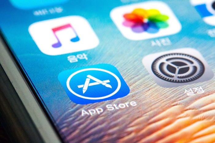 app store chinese