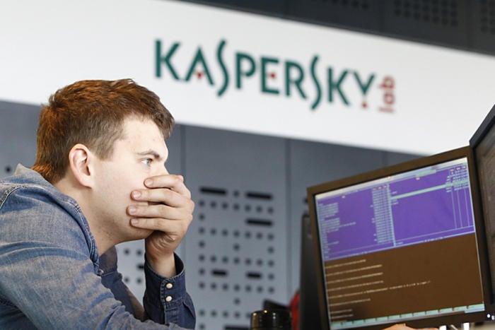 kaspersky lab virus