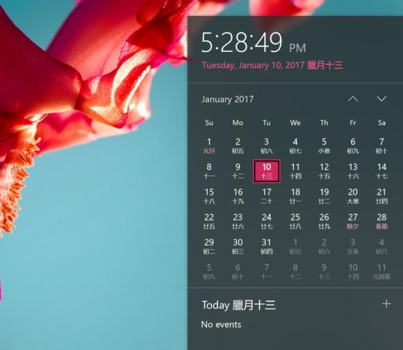 windows 10 lunar calendar