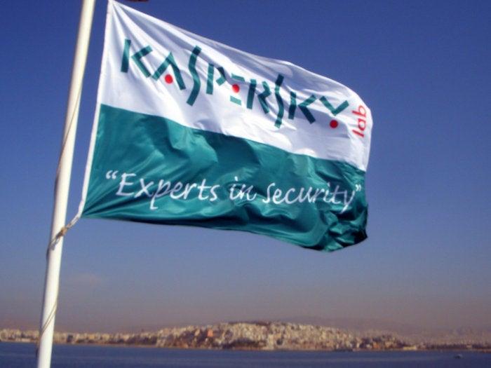 kaspersky logo flag