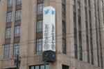 Twitter sues U.S. government for demanding it unmask an 'alt' account