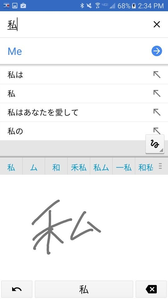 google apps google translate