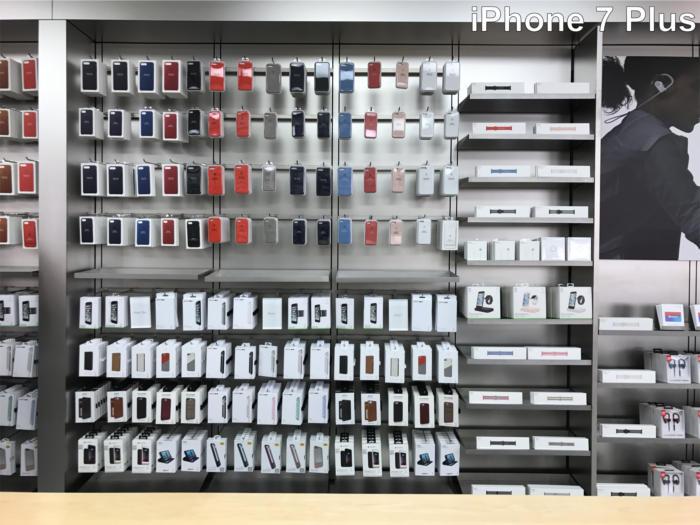 apple store iphone 7 plus