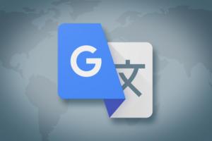 google translate primary