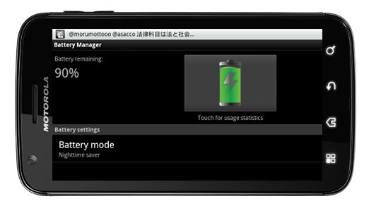 Android Battery Manager on Motorola Atrix 4G