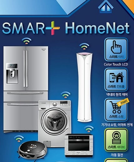 Samsung-E-commerce-enabled-Smart-Refrigerator-2.jpg