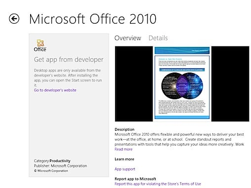 Office 20120 in Windows e-mart