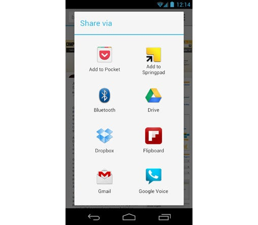 Android 4.1 Jelly Bean Share