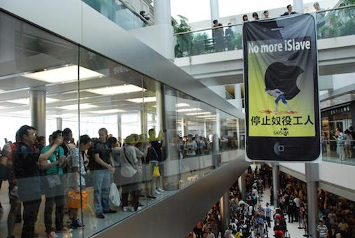 Apple, Google, Samsung supplier Biel Crystal worker rights violations claimed