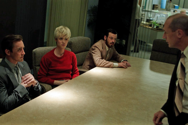 scene from Halt and Catch Fire
